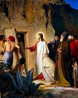English: Raising of Lazarus by Jesus