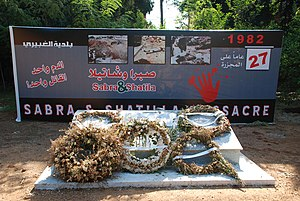 English: Sabra & Shatila Massacre 1982 Memoria...
