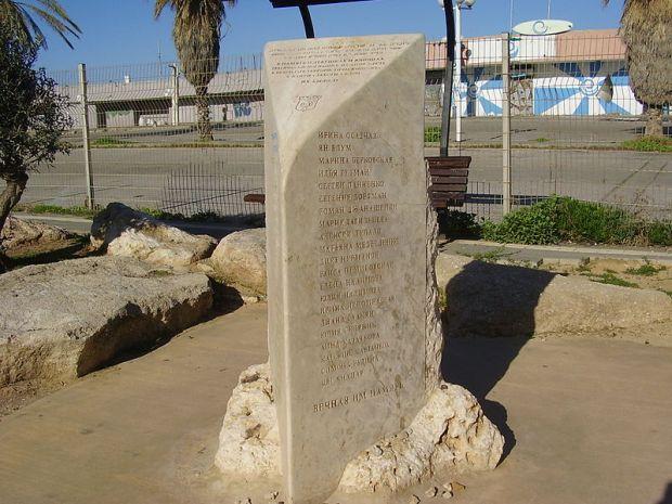 Памятник, установленный мэрией Тель-Авива на месте трагедии