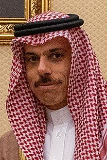 فرحان ال سعود ويكيبيديا