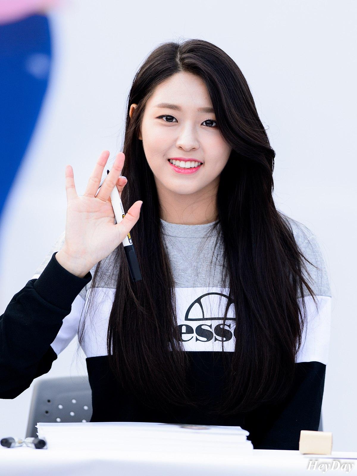 Seolhyun Wikipedia