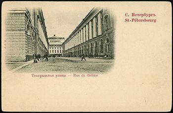 English: Saint Petersburg (Russia), Vaganova A...