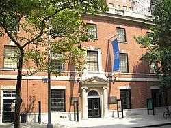 https://i2.wp.com/upload.wikimedia.org/wikipedia/commons/thumb/6/6f/Center_for_Jewish_History_NYC_14.JPG/250px-Center_for_Jewish_History_NYC_14.JPG
