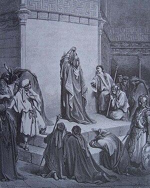 English: Gustave Doré : David mourning Absalom...