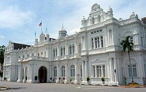 English: Penang City Hall (Dewan Bandaraya Pul...