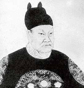 QIAN Liu (aka TSIEN Liu), King of Wuyue.jpg
