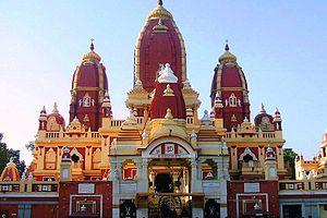 English: This is Birla Mandir or Lakshmi Naray...