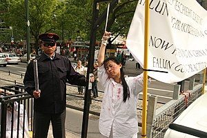Reenacting torture during a demonstration in B...