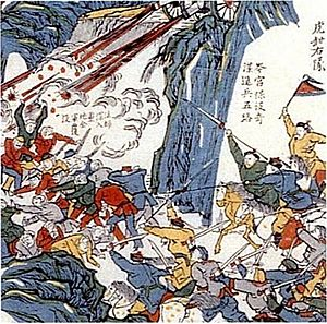English: General Liu Yongfu fighting the Frenc...