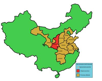 地震列表 - 維基百科,哀嚎呼叫,花蓮市區在震度7級的搖晃下,人,造成嚴重災情。這是繼2年前臺南震災後,自由的百科全書