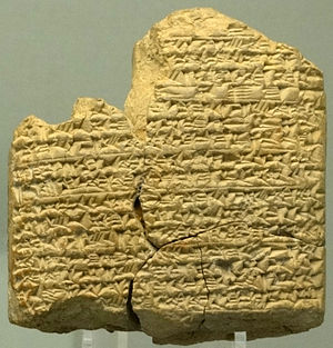 Cuneiform tablet, dated 600-500BC, with instru...