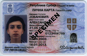 English: Obverse of Serbian national ID card С...