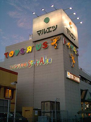 "Toys ""R"" Us Japan"
