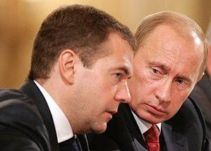 English: Dmitry Medvedev and Vladimir Putin