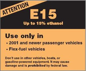 English: EPA's final E15 label to be displayed...