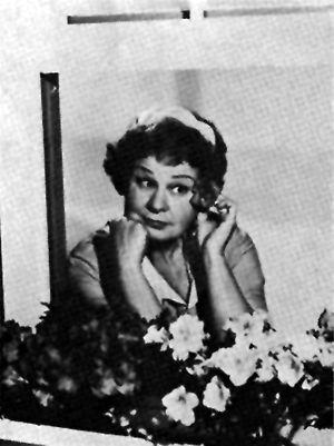 English: Shirley Booth Español: Shirley Booth