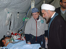 Rouhani visiting Federal Emergency Management Agency (FEMA) field hospital after the 2003 Bam earthquake