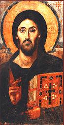 Jesus Sinai Icon.jpg