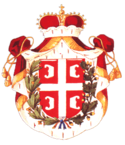 Knezevina Srbija.png