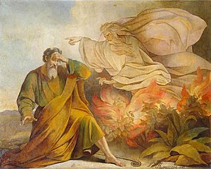 English: God Appears to Moses in Burning Bush....