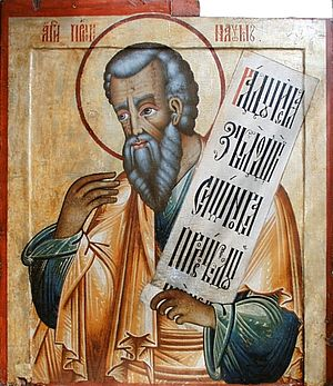 Prophet Nahum, Russian icon from first quarter...