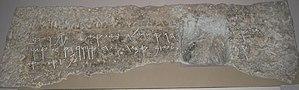 El dintel Shebna de la tumba de un mayordomo real que se encuentra en Siloam se remonta al siglo VII adC.