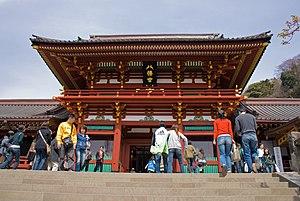 Tsurugaoka Hachiman-Shrine, Kamakura-shi, Kana...