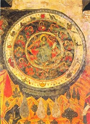 English: A fragment of fresco from Svetitskhov...