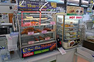 Fast foods of FamilyMart