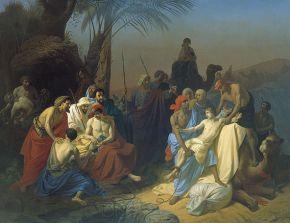 Jozef (zoon van Jakob) - Wikiwand