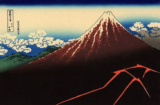 """Rainstorm Beneath the Summit"" by Katsushika Hokusai"