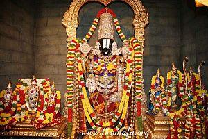 Lord Venkateswara, SVBC studio in Alipiri, Tir...