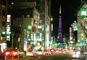 Français : Nuit à Roppongi, Tokyo au Japon.