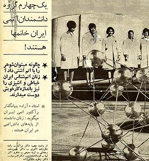 "Iranian newspaper clip from 1968 reads: ""..."