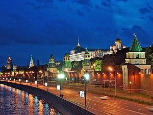 Kreml-Mauer an der Moskwa