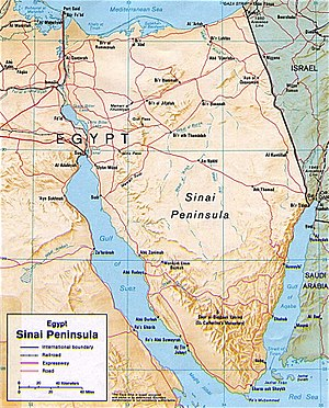 Shaded relief map of the Sinai Peninsula, 1992...