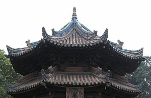 top of Great Mosque of Xi'an, cropped by me fr...