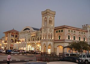 Mercato Shopping Mall, Dubai