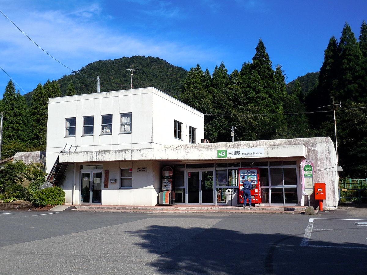 Mikawa Station Niigata Wikipedia