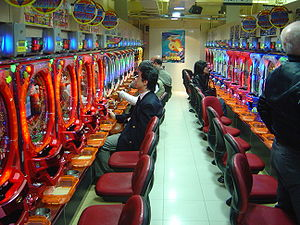 A pachinko parlor in Tokyo, Japan