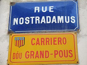 English: This is the street sign of Rue Nostra...