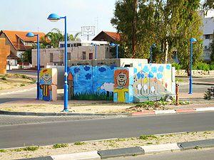 Shelter in Sderot, Israel