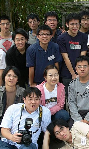 Taiwanese people Wikipedians