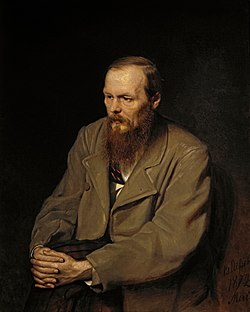 Dostoievski, por Vasily Perov, 1872