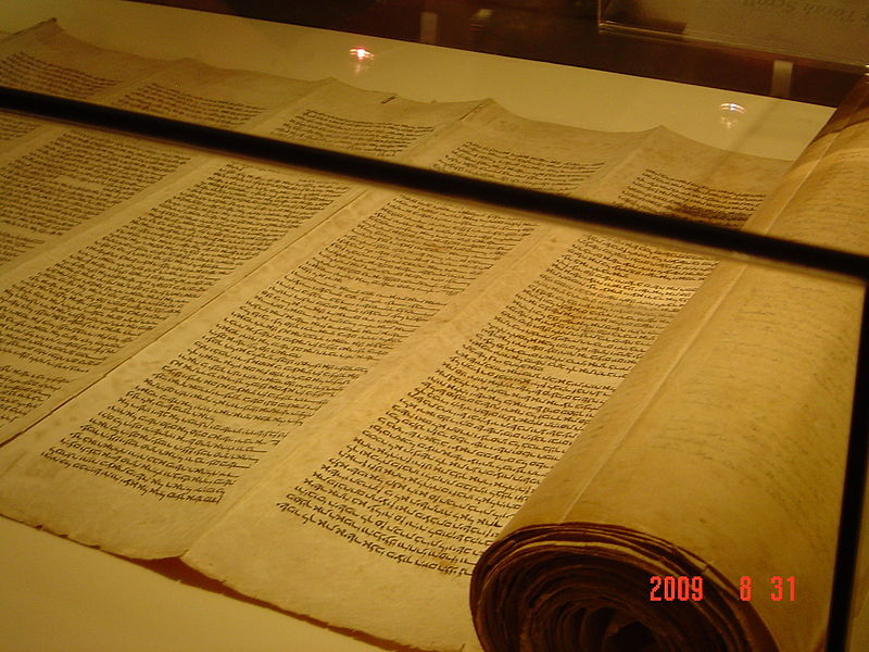 File:Hebrew Sefer Torah Scroll side view.JPG