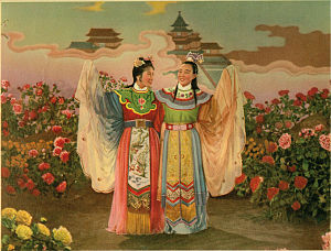 Liang Shanbo and Zhu Yingtai, 1954 film