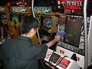 Survival Horror Light gun arcade game