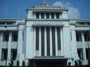 English: Museum Mandiri, Jakarta.