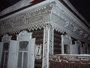 English: Novosibirsk picturesque traditional house