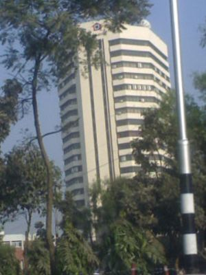 Picture of Grameen Bank Headquarters